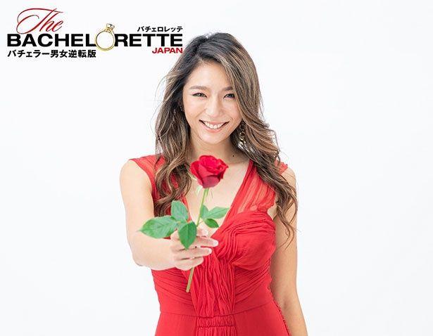 【写真を見る】まさに高嶺の花!初代バチェロレッテを務めるの、はモデルでスポーツトラベラーの福田萌子