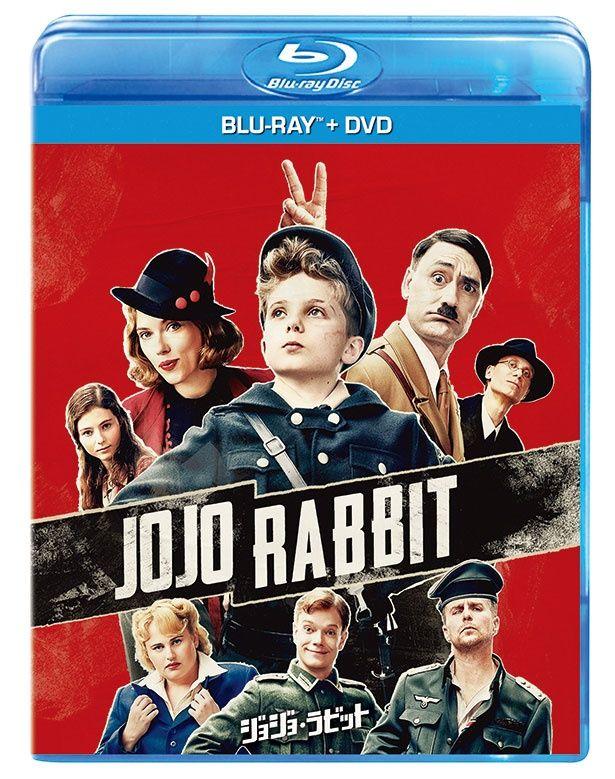 『ジョジョ・ラビット』ブルーレイ+DVDセットは6月3日(水)発売!