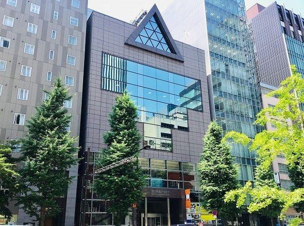 東京・京橋にある国立映画アーカイブ(※写真はリニューアル前)