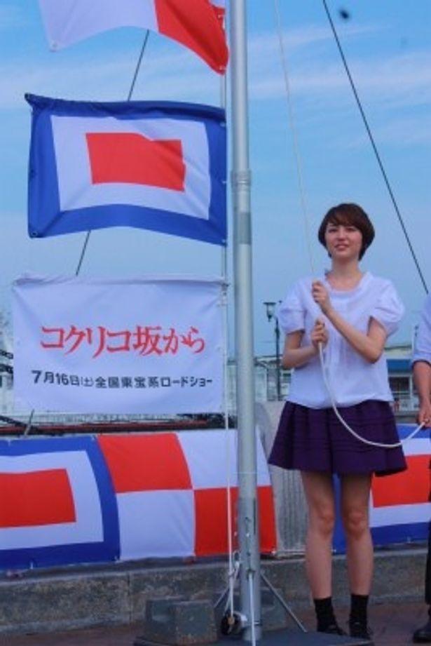 【写真をもっと見る】白いブラウスが爽やかな長澤まさみがUW旗を揚げた