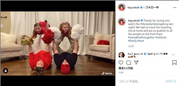 ケイシーはInstagramに、娘2人と制作会社のオーナーをしている夫のベン・ヒギンソンとの仲良し動画をアップした