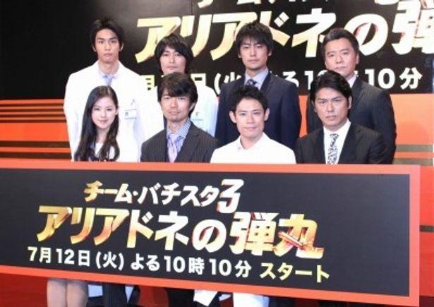 伊藤淳史、仲村トオルらがバチスタシリーズ3作目をPR