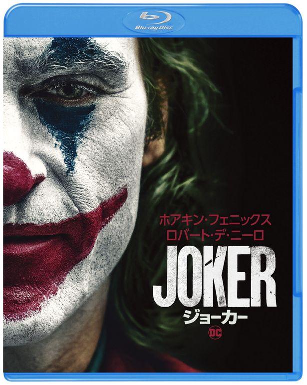 上位10作品には選ばれなかった『ジョーカー』。続編の話が進行中とか