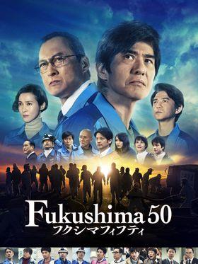 『Fukushima 50』『スキャンダル』など新作映画を自宅で!Amazon「Prime Videoシネマ」がスタート