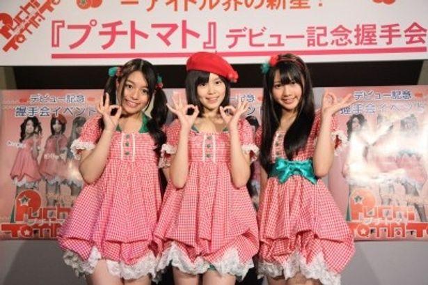 ドラマ内でアイドルユニット「プチトマト」として出演するSKE48のメンバー3人。左から、山田澪花(れいれい役)、間野春香(はるっち役)、木崎ゆりあ(サオリン役)