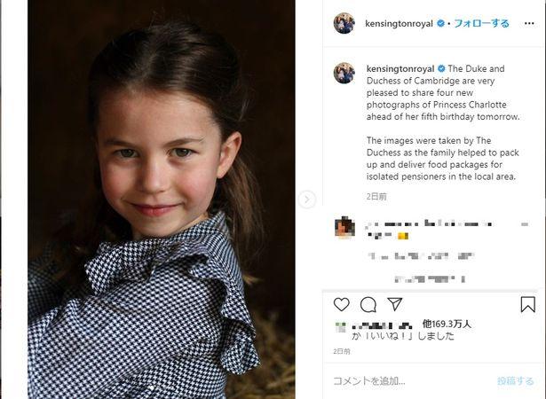 5月2日に5歳の誕生日を迎えたシャーロット王女