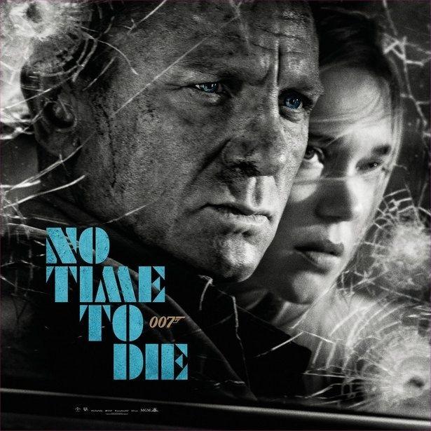 『007/ノー・タイム・トゥ・ダイ』は11月20日(金)日本公開!