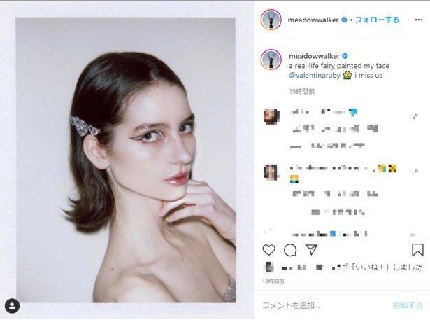モデルも務める美しい娘メドウは現在21歳