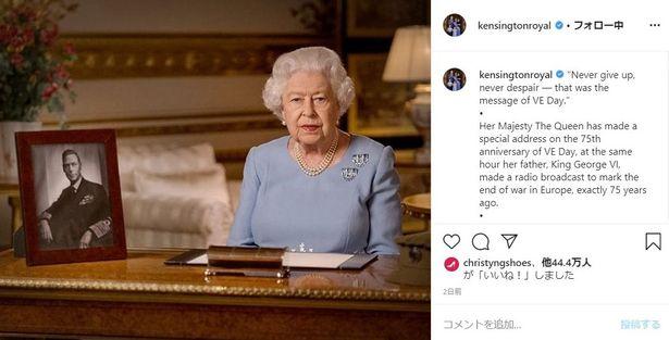 エリザベス女王は父親から贈られたアクアマリンのブローチをつけてスピーチ