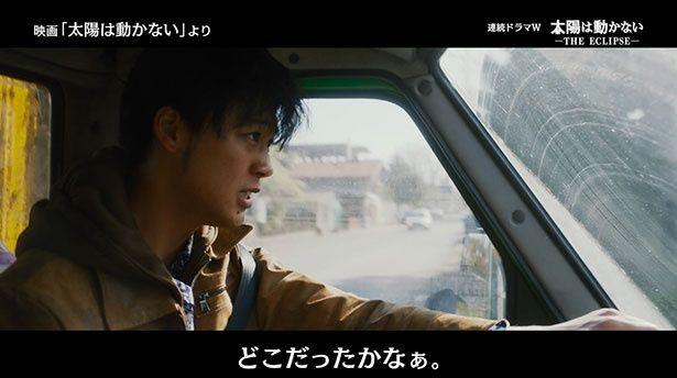 【写真を見る】竹内涼真のシリアスな表情とアフレコのギャップがたまらない!