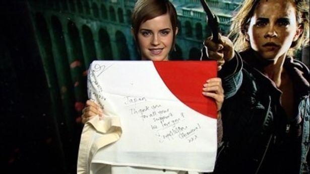 【写真】エマ・ワトソンも日本国旗にメッセージとサインを贈ってくれた