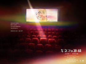 沢田研二、14年ぶり映画出演!志村けんの遺志を引き継ぎ『キネマの神様』に主演
