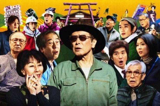 原田芳雄の遺作となった現在公開中の主演作『大鹿村騒動記』