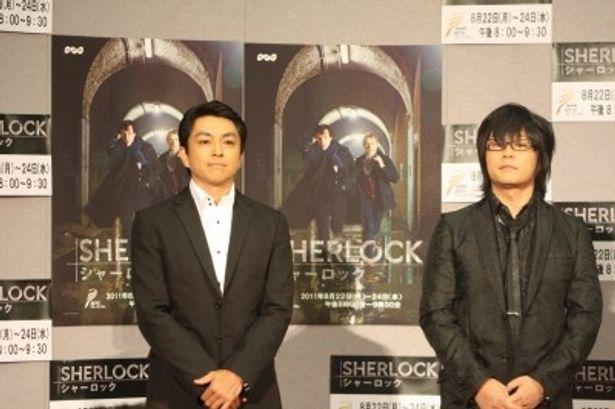 シャーロック・ホームズを演じた三上哲とジョン・ワトソンを演じた森川智之