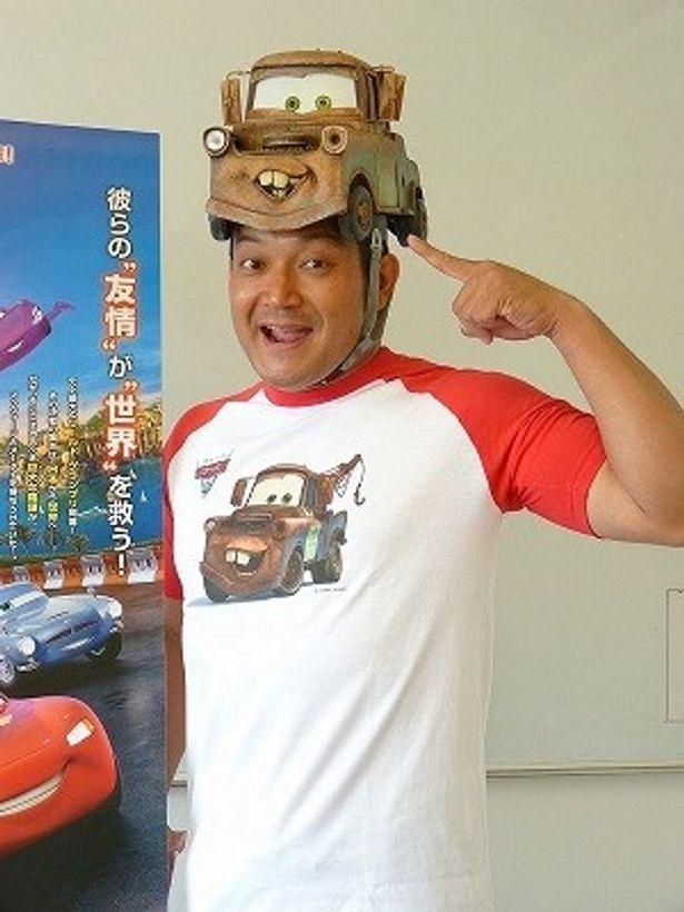 【写真】このメーターの特製帽子は日本に1つしかない貴重なもの!
