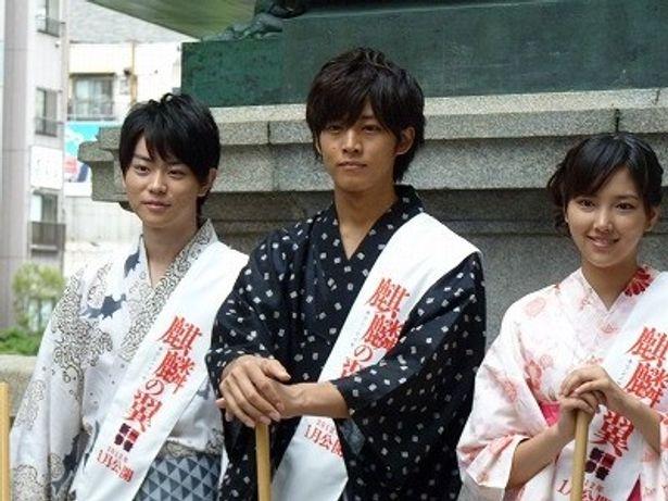 日本橋恒例の「橋洗い」に参加した『麒麟の翼』若手キャスト