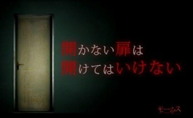 『モールス』本編の衝撃映像が4日間の真夜中限定で公開される