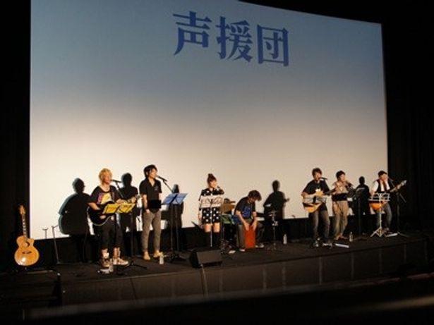最後は来場したファンと共に声援団のテーマソング「君に送る応援歌」を合唱