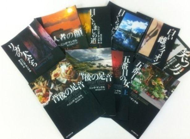 【写真】ヘニング・マンケルの原作本(シリーズ7作分・10冊セット)を2名様にプレゼント!