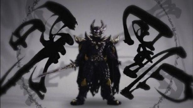 背景の筆文字が、漆黒の翼のように見え、独創的