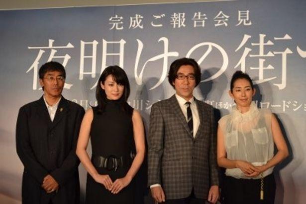 東野圭吾が初めて恋愛をテーマにした小説が、豪華キャストの共演により映画化