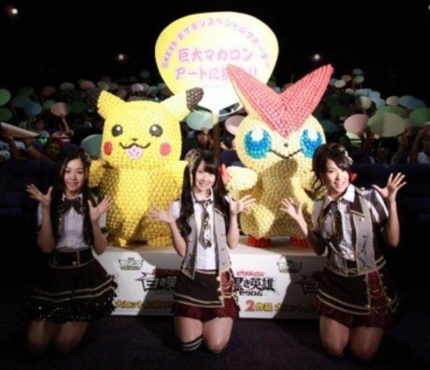 大ヒット御礼舞台挨拶に登場したSKE48の石田安奈、高柳明音、佐藤聖羅