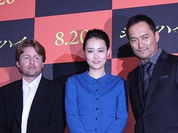 ミカエル・ハフストローム監督、菊地凛子、渡辺謙が映画『シャンハイ』の舞台挨拶に登場!