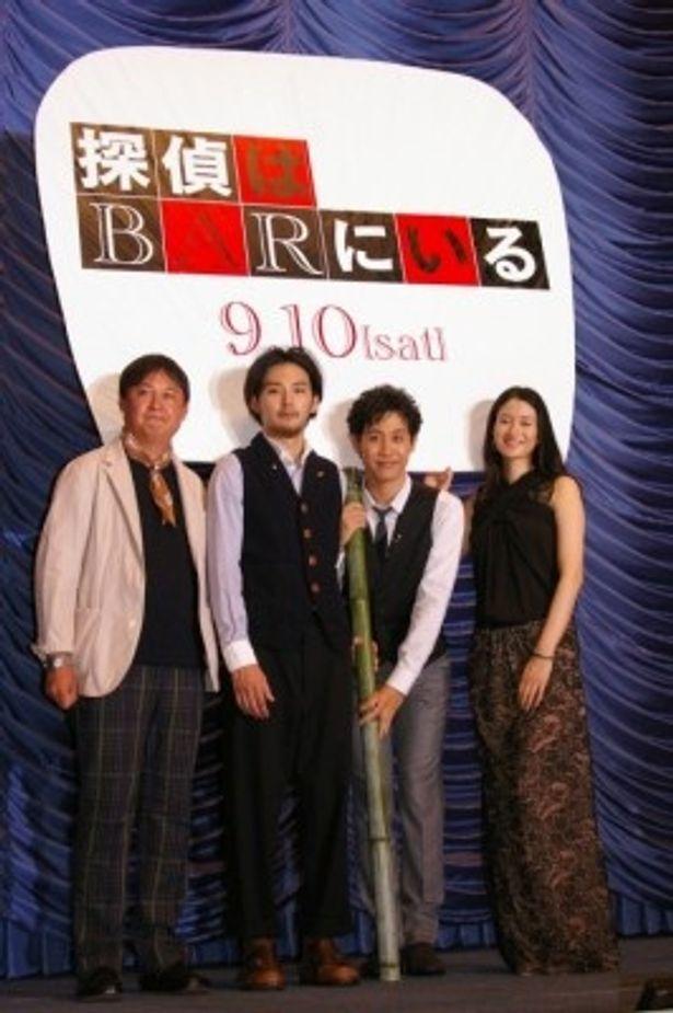 『探偵はBARにいる』の完成披露試写会に登壇した、左から、橋本一監督、松田龍平、大泉洋、小雪