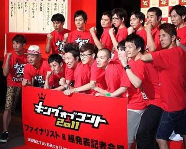 赤坂BLITZで行われた準決勝でファイナリスト8組が決定!