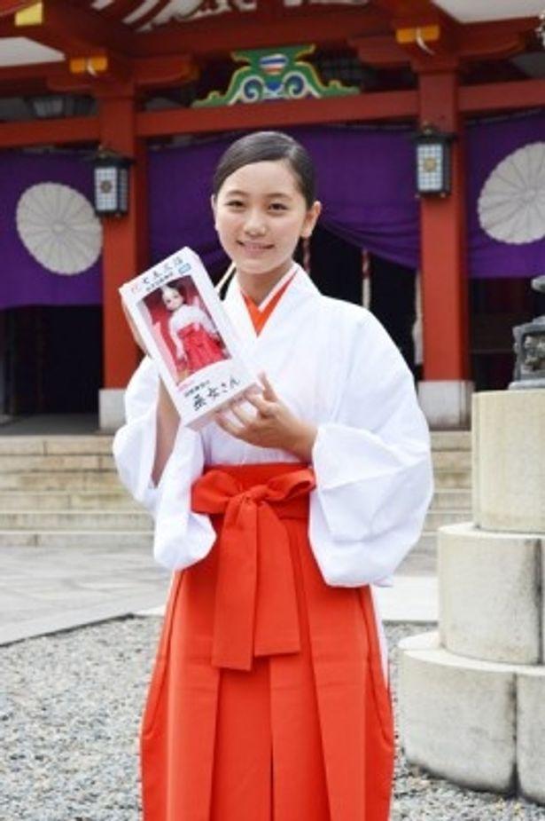 「全日本国民的美少女コンテスト」グランプリの工藤綾乃さんが、可愛らしい巫女さん姿に変身!