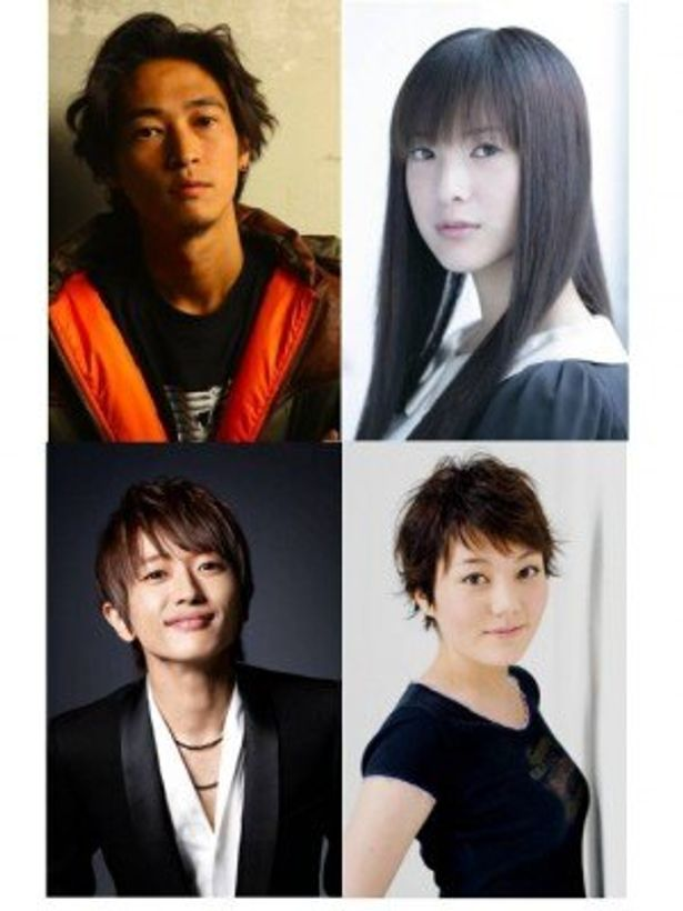 『ヒミズ』出演が新たに決まった、写真上左から時計回りに、窪塚洋介、吉高由里子、鈴木杏、西島隆弘の4人