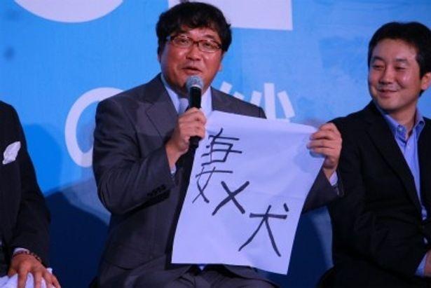 カンニング竹山は「妻×犬」と書いて笑いをとった