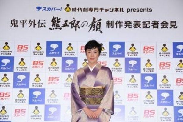 オリジナル時代劇「鬼平外伝 熊五郎の顔」の制作会見に出席した、主演の寺島しのぶ