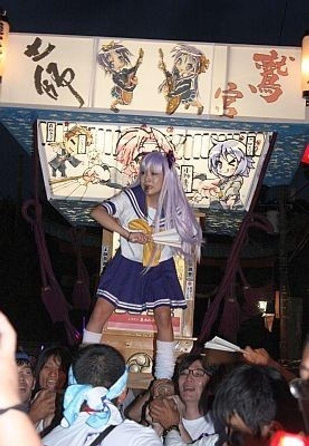 らき☆すた神輿は150人のファンが担いだ