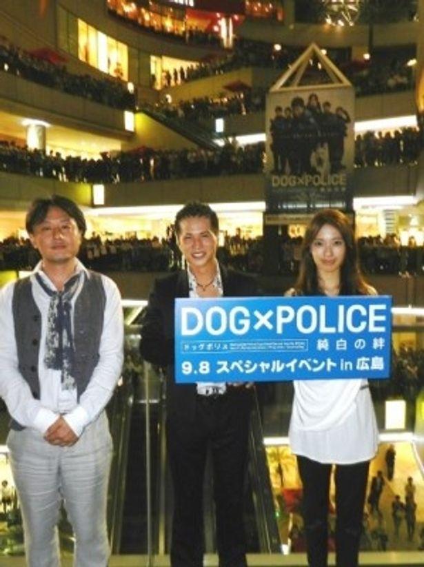 広島・基町クレド・パセーラで公開記念イベントを行った、左から、七高剛監督、市原隼人、戸田恵梨香