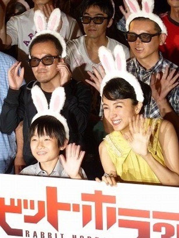 『ラビット・ホラー3D』初日舞台挨拶に登場した満島ひかりと澁谷武尊