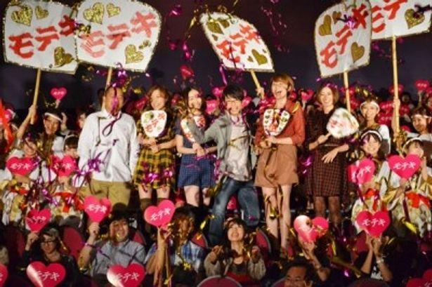 森山未來をはじめ、長澤まさみ、麻生久美子、仲里依紗、真木よう子らも駆けつけた豪華な舞台挨拶が開催
