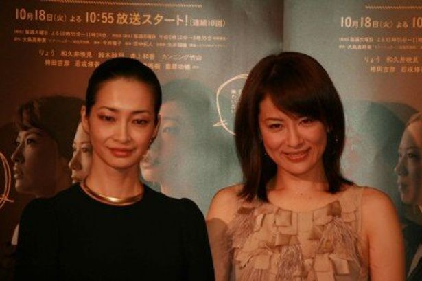「ビターシュガー」で親友役を演じるりょうと鈴木砂羽(写真左から)