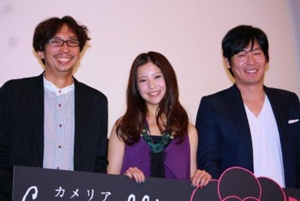 『カメリア』の舞台挨拶に、右から、ソル・ギョング、吉高由里子、行定勲監督が登壇