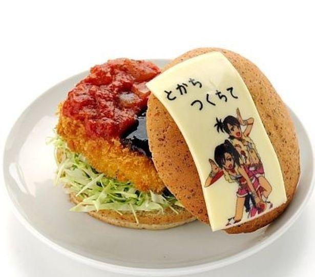 メンチカツバーガーに2種のソースがかかったアイドルマスター仕様の「とかちつくちてバーガー」が登場