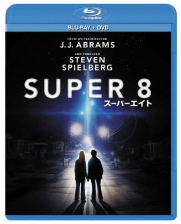 12月2日(金)発売『SUPER 8 スーパーエイト』ブルーレイ&DVD