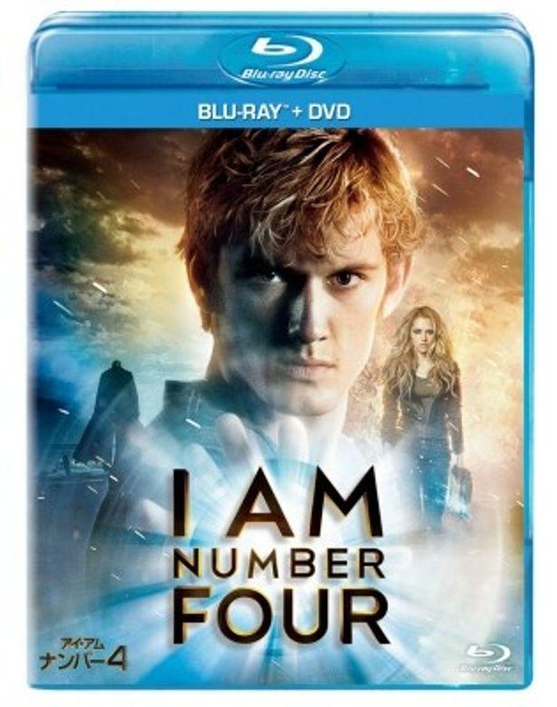 「アイ・アム・ナンバー4」がブルーレイ&DVDで発売される