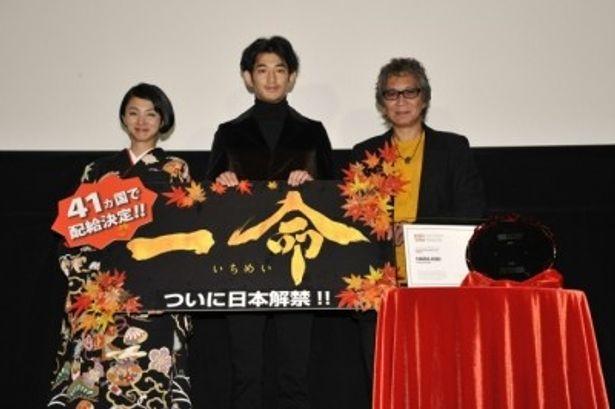 『一命』の初日舞台挨拶を行った、左から、満島ひかり、瑛太、三池崇史監督