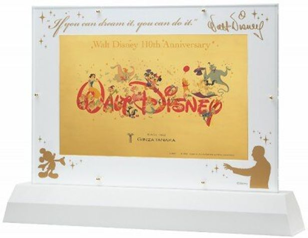 ウォルト・ディズニーの生誕110周年を記念して作られた純金ビッグカレンダー