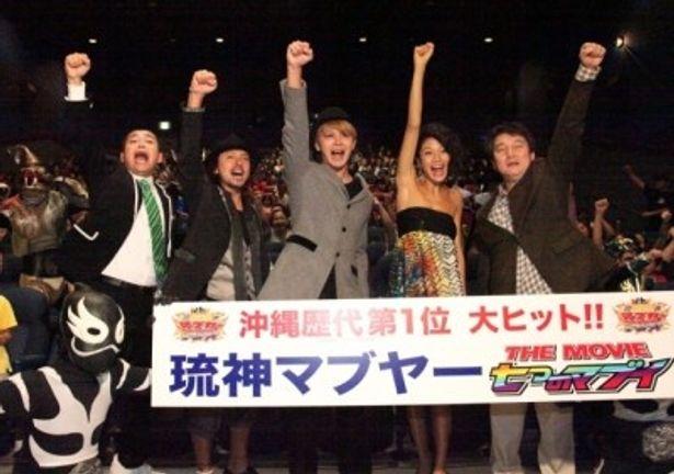沖縄での邦画動員記録を塗り替えた劇場版『琉神マブヤー』