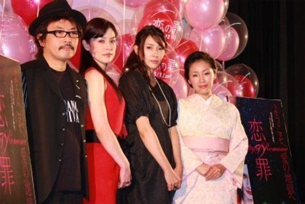 『恋の罪』完成報告会見で水野美紀、冨樫真、神楽坂恵、園子温監督が登壇