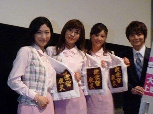 『サラリーマンNEO劇場版(笑)』舞台挨拶に登場した欧愛留夜叉の3人と小池徹平