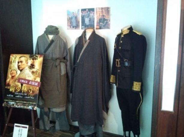 『新少林寺 SHAOLIN』で展示されている衣装