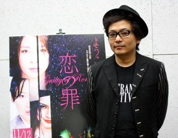 『恋の罪』の園子温監督にインタビュー