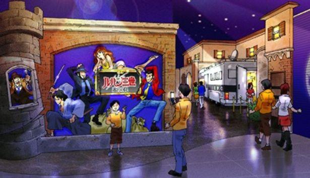 アトラクション外観イメージはこんな感じ!見るだけでワクワク (C)モンキー・パンチ/TMS・NTV (C)東京ドーム